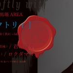 20150113area
