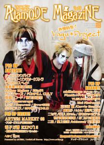 AlamodeMagazine19