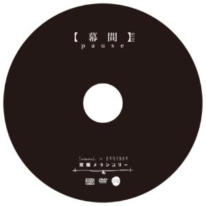 dvd_ban