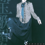 201307_flyer_01