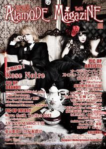 AlamodeMagazine16
